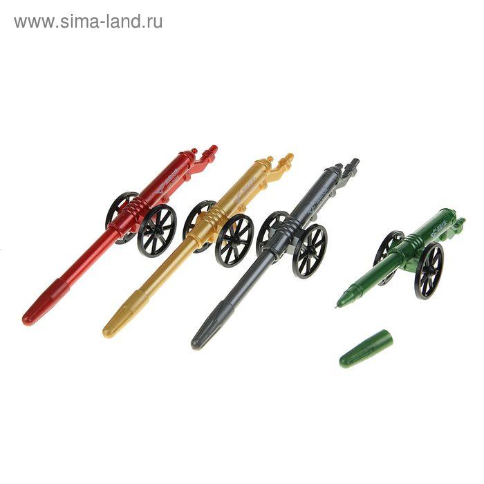 Ручка шариковая-прикол Пушка МИКС