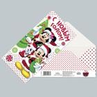 """Открытка-конверт для денег """"Сладкого нового года!"""", Микки Маус и друзья, 16.5 х 8"""