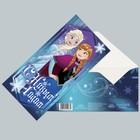 """Открытка-конверт для денег """"Волшебного праздника"""", Холодное сердце, 16.5 х 8"""