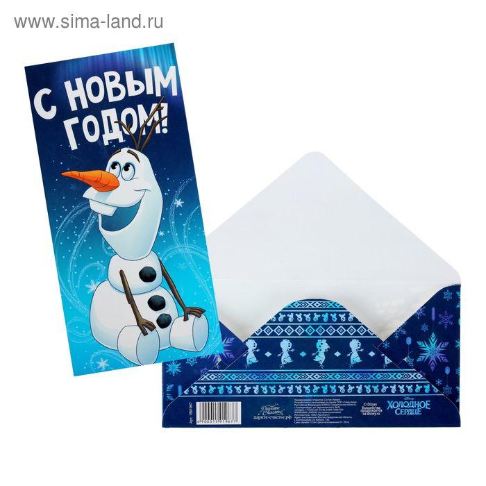 """Открытка-конверт для денег """"Новогодний сюрприз"""", Холодное сердце, 16.5 х 8"""
