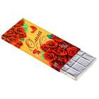 "Обертка для шоколада ""Ольга"""