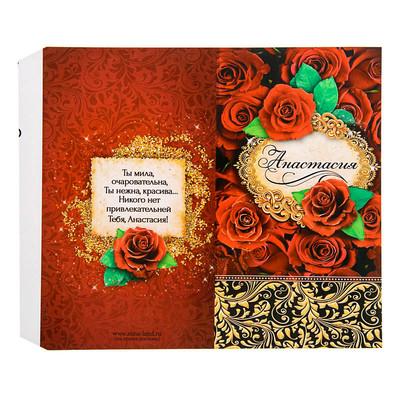 Обертка для шоколада «Анастасия», 18.1 × 15.5 см