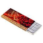 Обертка для шоколада «Елена», 18.1 × 15.5 см