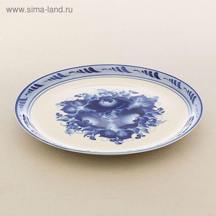 Тарелка «Узор», гжель, фарфор, 1 сорт