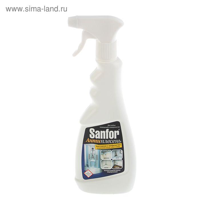 """Средство чистящее Sanfor """"Антиплесень"""", 500 мл"""
