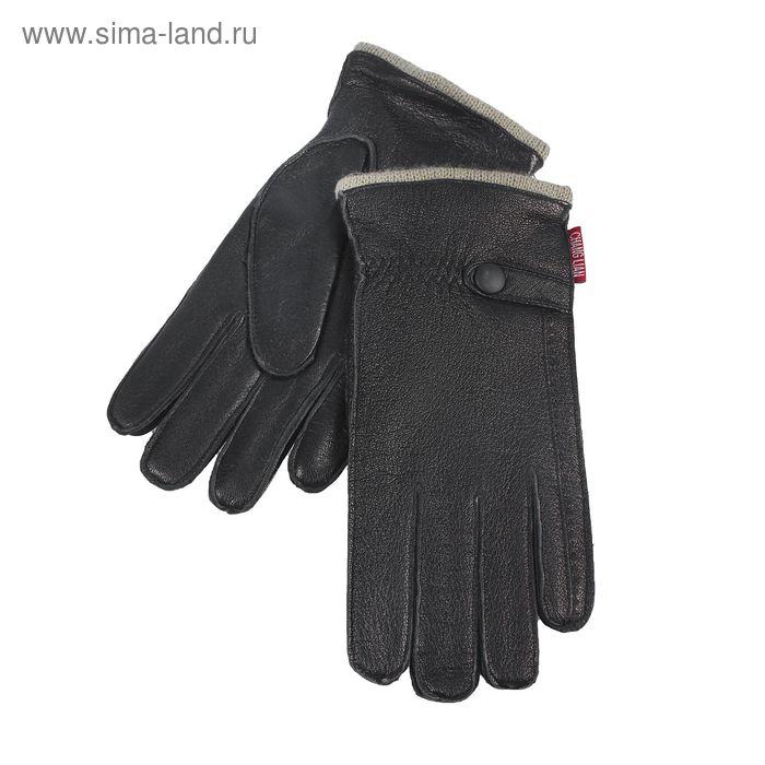 Перчатки мужские, размер 9,5, чёрные