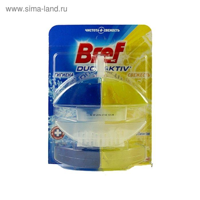 Средство для унитаза Bref Дуо-Актив Лимон, 2*50 мл (ор+зб)