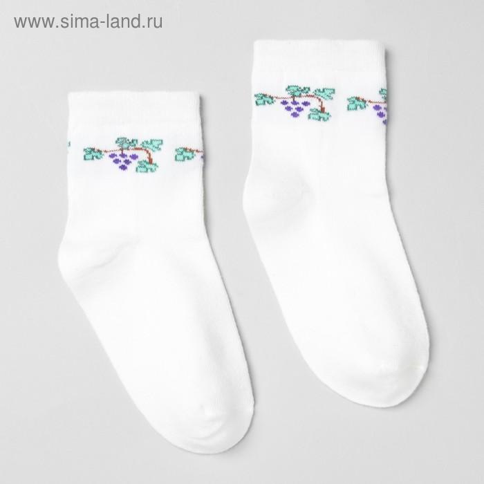 Носки детские 3с14, размер  16(14-16), цвет белый
