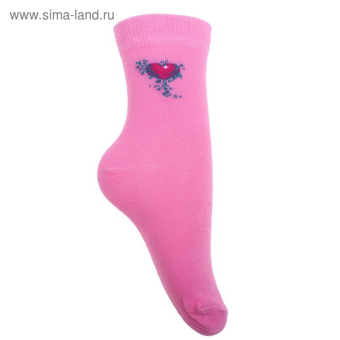 Носки детские 3с14, размер  18(16-18), цвет розовый