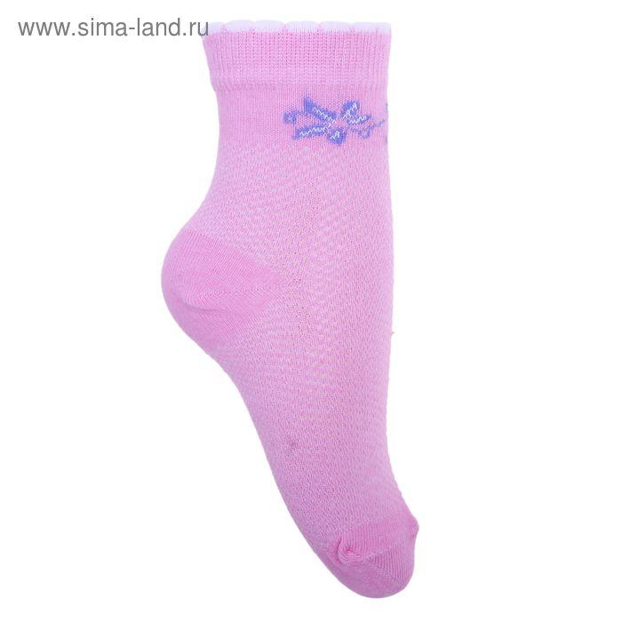 Носки детские 3с22, размер  20(18-20), цвет розовый