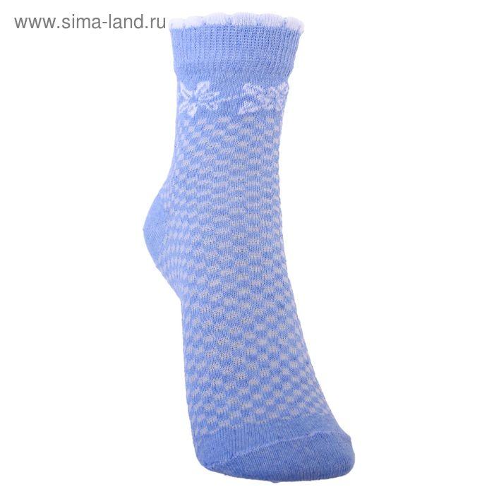 Носки детские 3с23, размер  20(18-20), цвет голубой