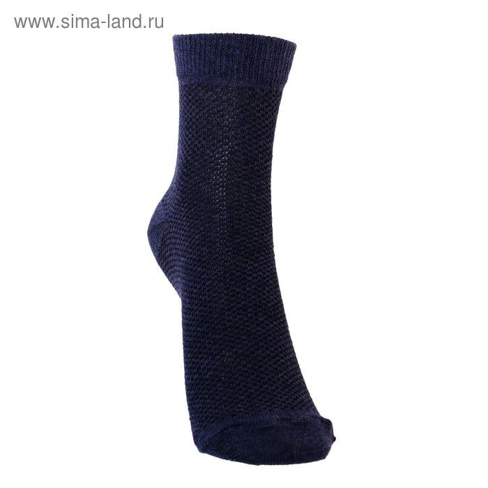 Носки детские 3с21, размер  18(16-18), цвет тем. серый