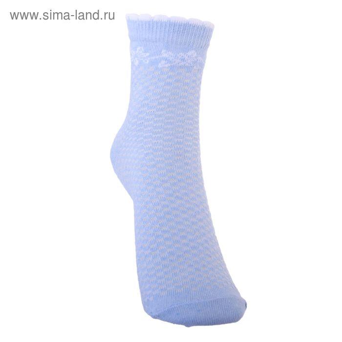 Носки детские 3с23, размер  22(20-22), цвет св. голубой