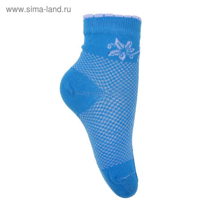 Носки детские 3с22, размер  18(16-18), цвет синий