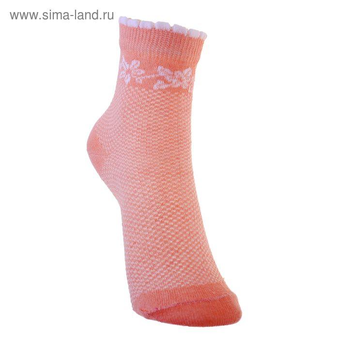 Носки детские 3с22, размер  20(18-20), цвет персиковый