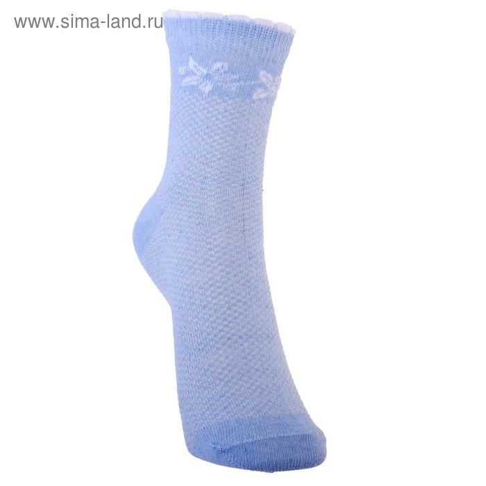Носки детские 3с22, размер  20(20-22), цвет голубой