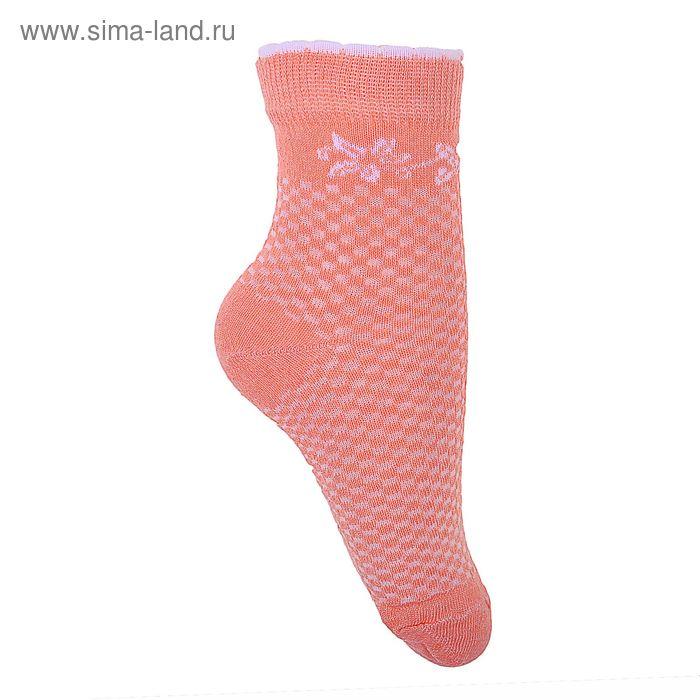 Носки детские 3с23, размер  20(18-20), цвет МИКС  (персиковый; розовые)