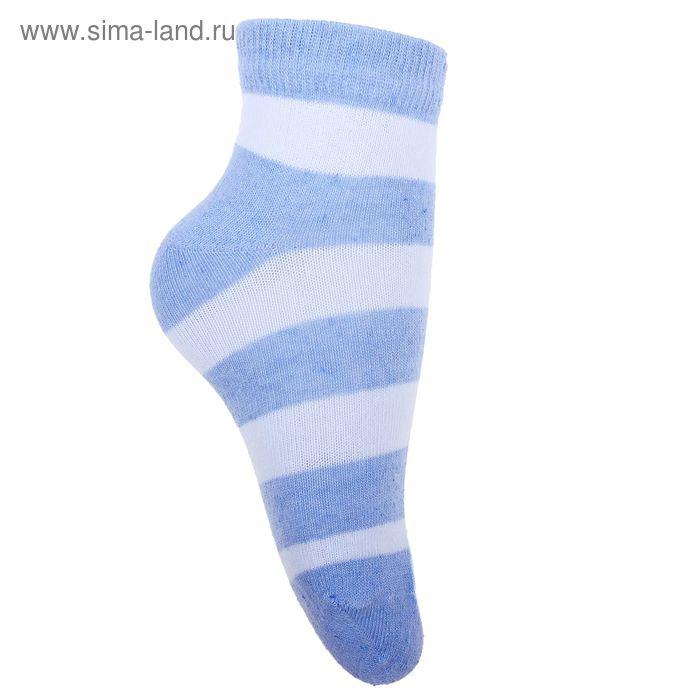Носки детские 3с13, размер  16(14-16), цвет полоса белый/голубой