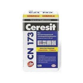 Пол быстротвердеющий самовыравнивающийся Ceresit CN 173 (толщина слоя 6-60 мм), 20 кг