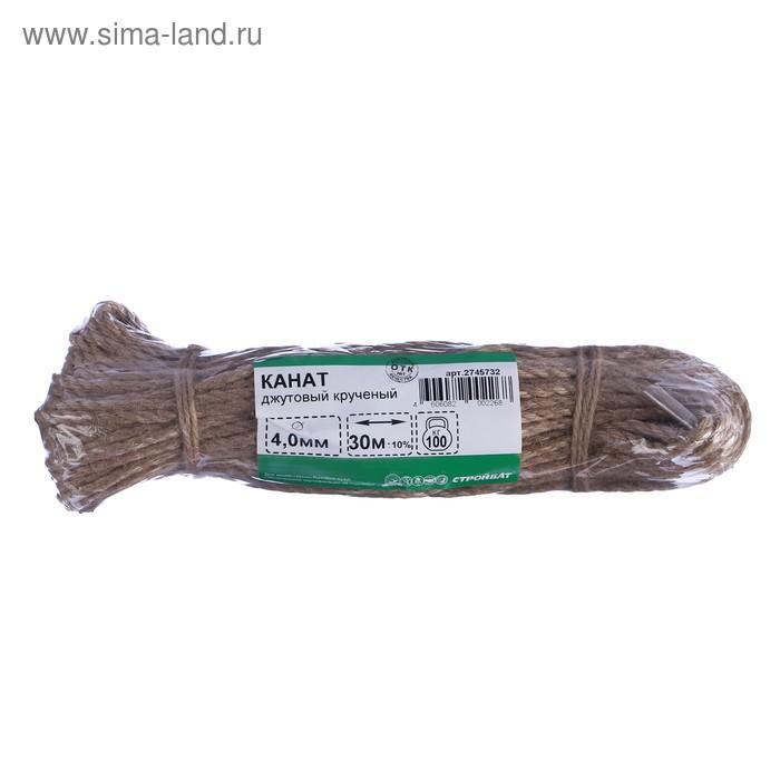 Канат джутовый крученый  4 мм, локоть (30 м)