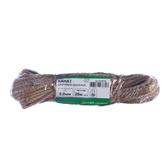 Канат джутовый крученый  5 мм, локоть (20 м)