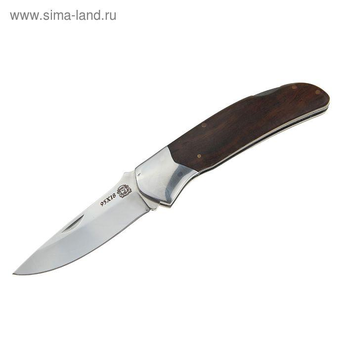 "Нож складной ""Кадет"", сталь 95х18"