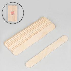 Шпатели для депиляции, деревянные, 15 × 1,7 см, 10 шт