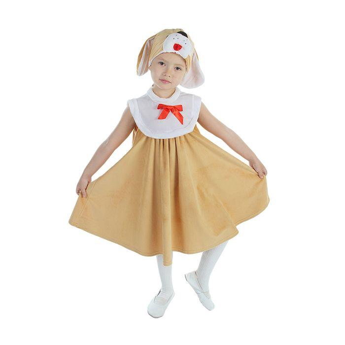 """Карнавальный костюм """"Собачка"""", сарафан из плюша, шапка, р-р 60, рост 110-116 см"""