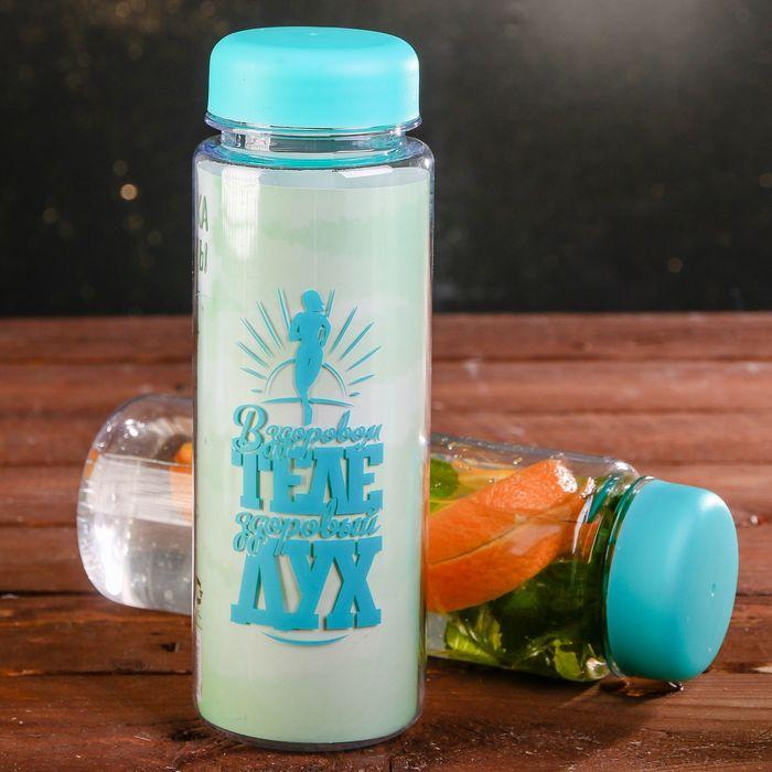 """Бутылка для воды """"В здоровом теле"""", 500 мл"""