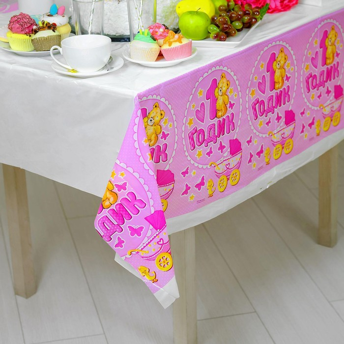 "Tablecloth ""1 year old"" baby, 180 x 137 cm"