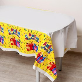 "Tablecloth ""happy Birthday"", gifts, 180 x 137 cm"