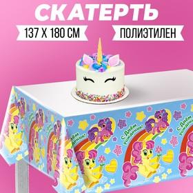 "Tablecloth ""happy Birthday"", pony, 180 x 137 cm"