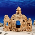 """Декорация для аквариума """"Замок шар"""", 15,5 х 26 х 23 см - фото 1665073"""
