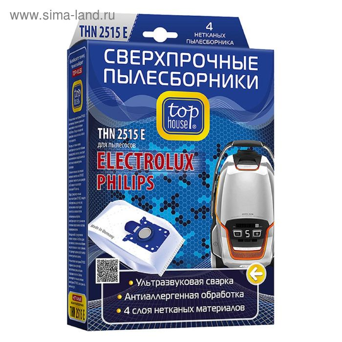 Сверхпрочные нетканые пылесборники Top House THN 2515 Е с антибактериальной обработкой, 4 шт.