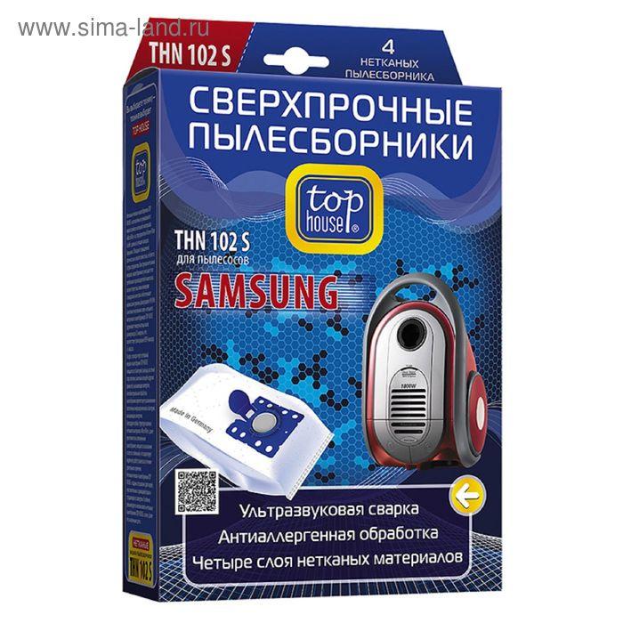Сверхпрочные нетканые пылесборники Top House THN 102 S с антибактериальной обработкой, 4 шт.