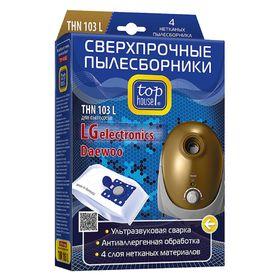 Сверхпрочные пылесборники Top House THN 103L, с антибактериальной обработкой, 4 шт.