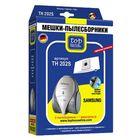 Двухслойные мешки-пылесборники  Top House TH 202 S, 5 шт + 1 микрофильтр
