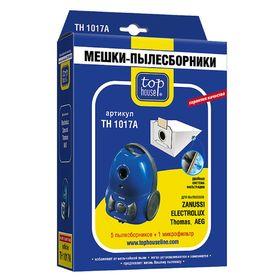 Двухслойные мешки-пылесборники Top House TH 1017A, 5 шт. + 1 микрофильтр