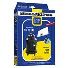 Мешки-пылесборники для пылесосов Top House TH 201 AR, 4 шт