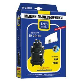 Мешки-пылесборники для пылесосов Top House TH 201AR, 4 шт.