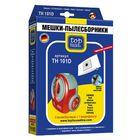 Двухслойные мешки-пылесборники Top House  TH 101 D, 5 шт + 1 микрофильтр