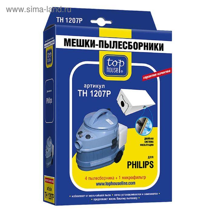 Двухслойные мешки-пылесборники Top House TH 1207 Р , 4 шт + 1 микрофильтр