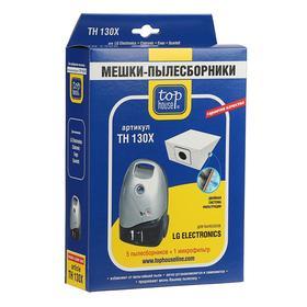 Двухслойные мешки-пылесборники Top House TH 130Х, 5 шт. + 1 микрофильтр