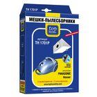 Двухслойный мешки-пылесборники Top House TH 1701 Р, 5 шт. + 2 микрофильтра