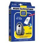 Двухслойные мешки-пылесборники Top House TH 102 S, 5 шт. + 1 микрофильтр