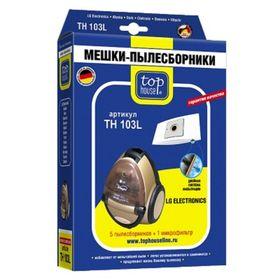 Двухслойные мешки-пылесборники Top House TH 103 L, 5 шт. + 1 микрофильтр