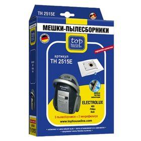 Двухслойные мешки-пылесборники Top House TH 2515 Е, 5 шт. + 2 микрофильтра