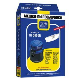 Двухслойные мешки-пылесборники Top House TH 5005R, 4 шт.