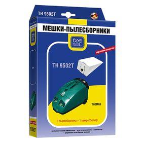 Двухслойные мешки-пылесборники Top House TH 9502 T, 3 шт. + 1 микрофильтр