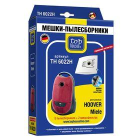 Двухслойные мешки-пылесборники Top House TH 6022 H, 5 шт. + 2 микрофильтра